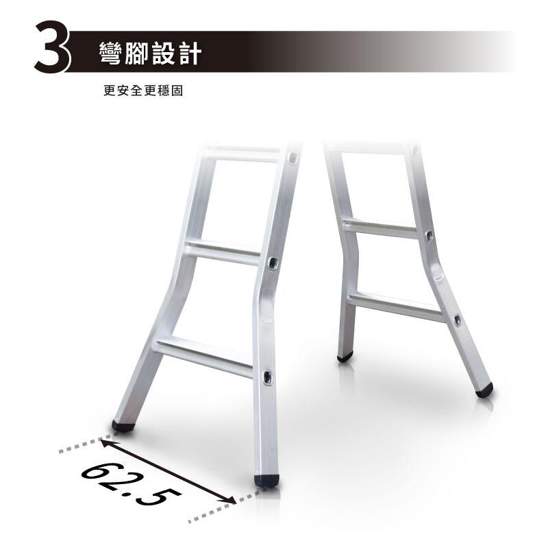 彎角設計,加大支撐62.5公分,更穩固