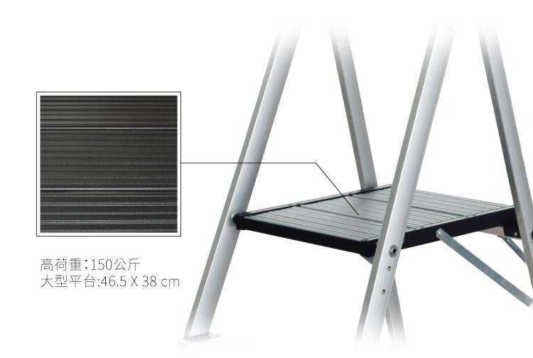 大型鋁合金平台-設有46.5X38公分大型鋁合金平台,作業舒適方便