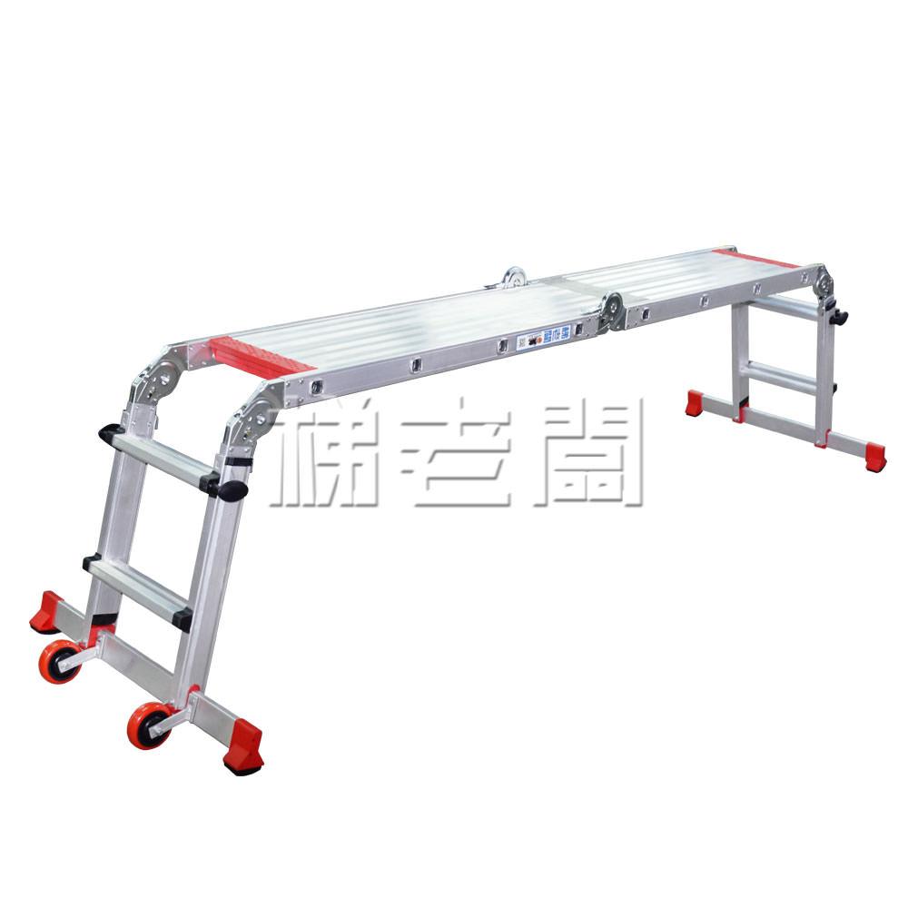 可調式工作平台梯-平台