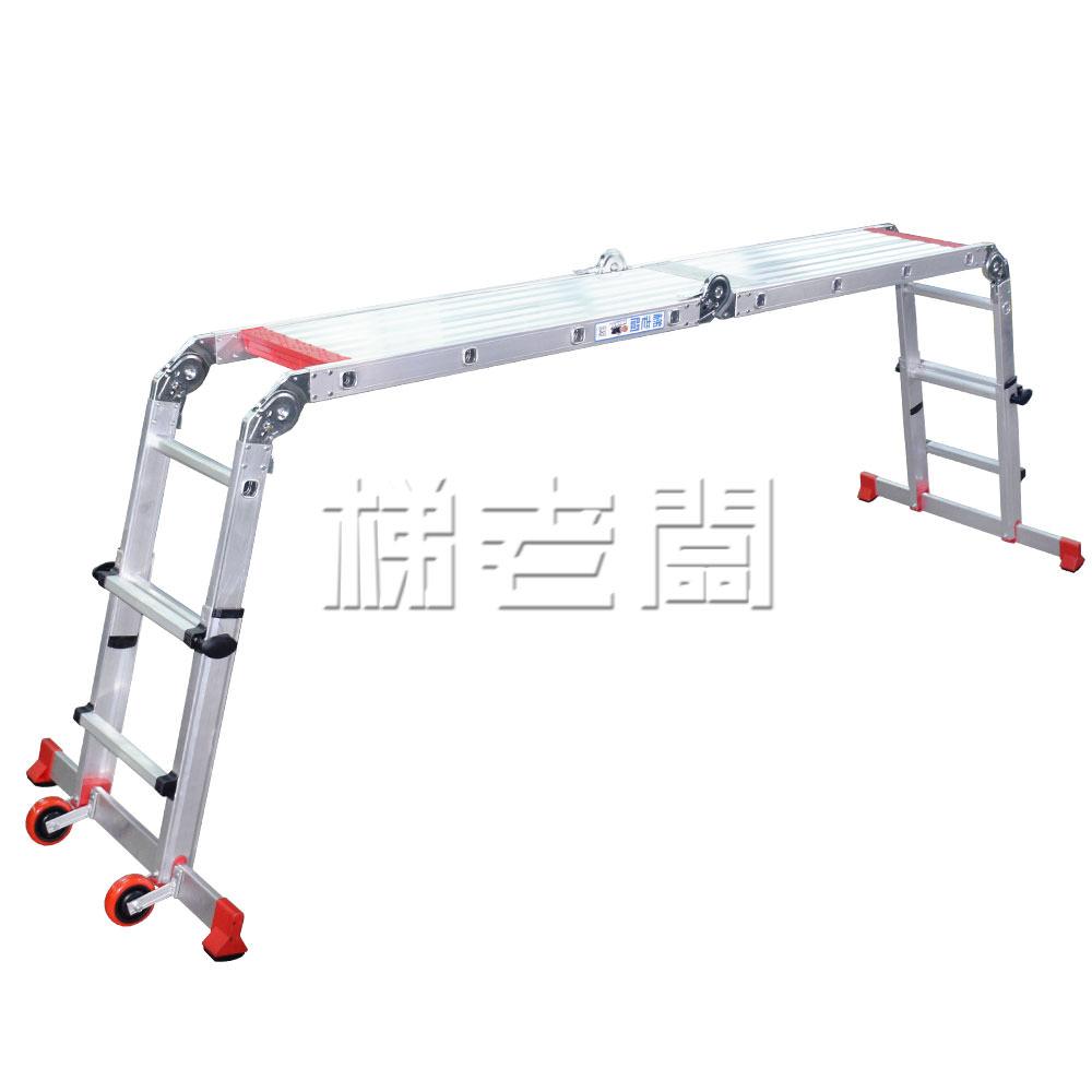 可調式工作平台梯-平台調高