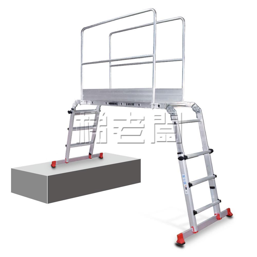 梯老闆可調式平台梯-DF-14AP