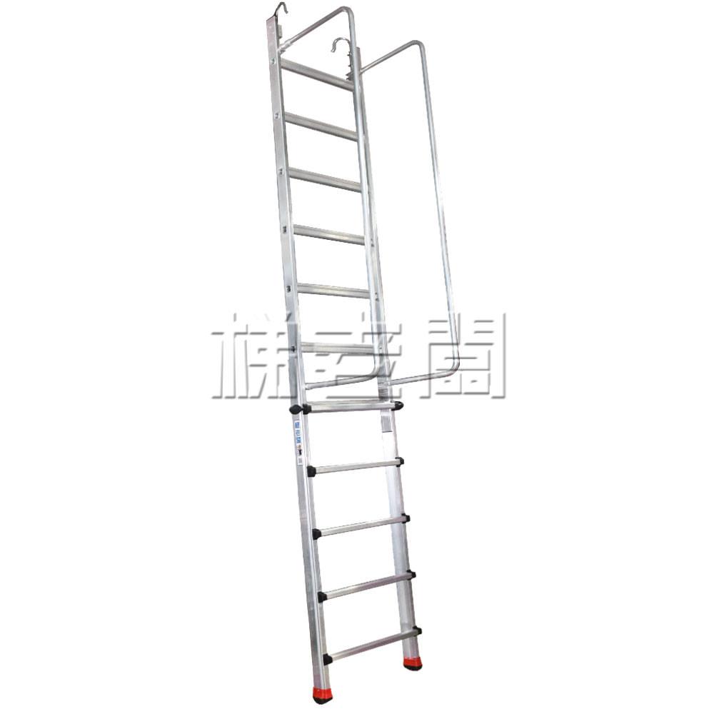 梯老闆可調式單梯-伸長