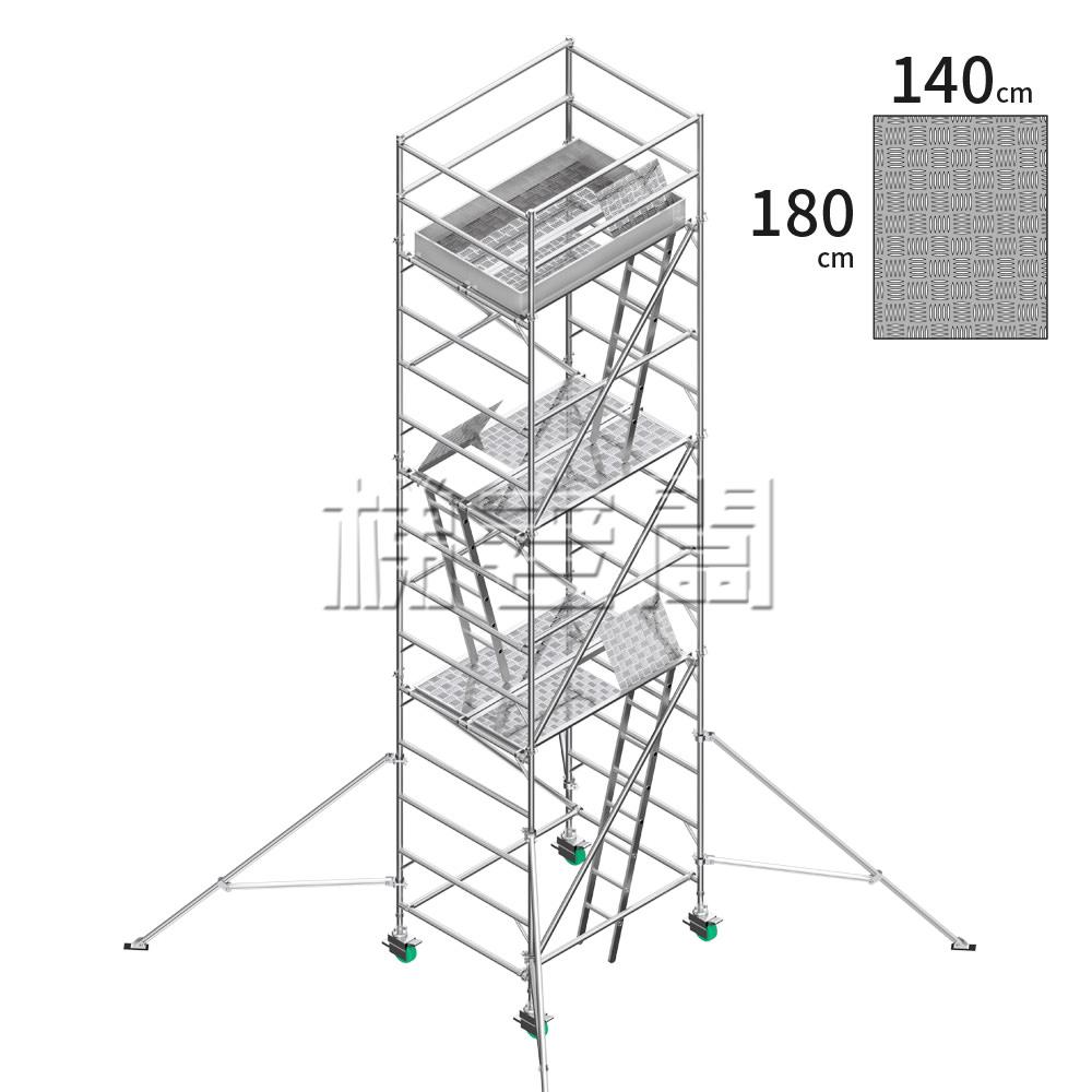 梯老闆-移動式鋁鷹架140*180