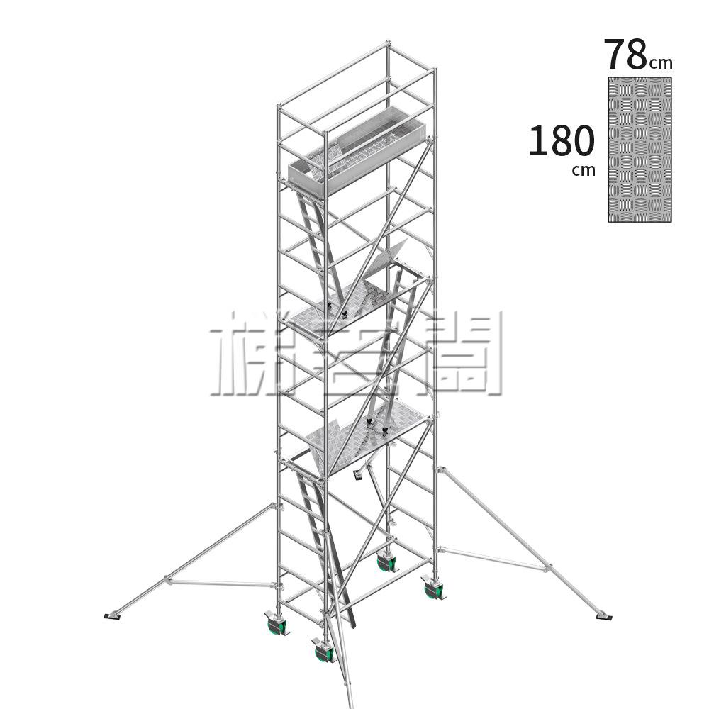 梯老闆-移動式鋁鷹架78*180