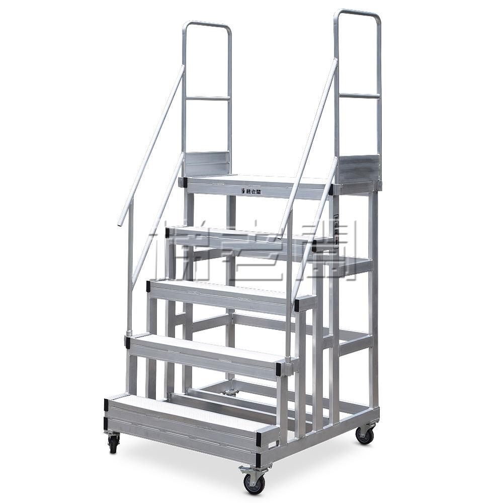 梯老闆-移動式踏台