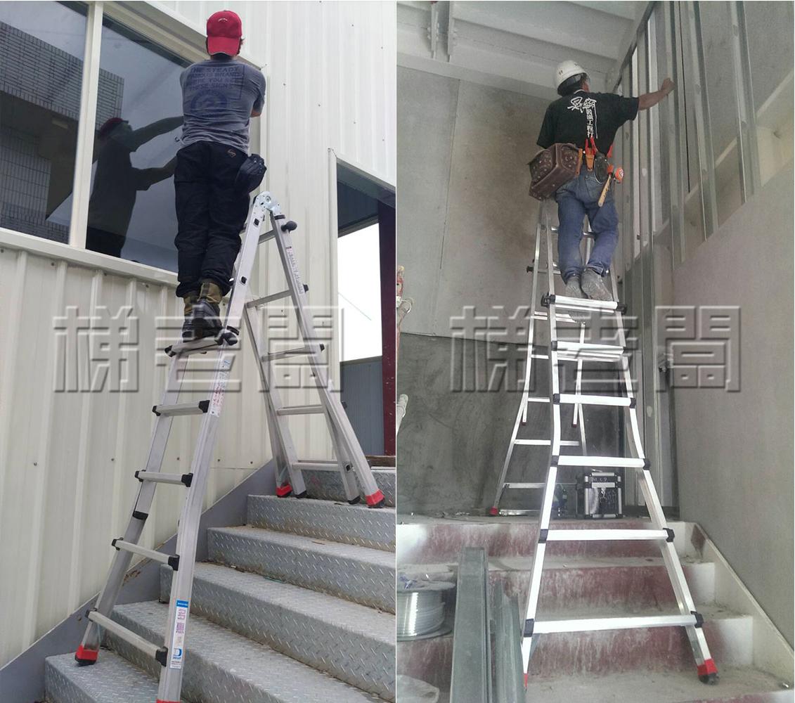 梯老闆萬用梯(DFT系列),樓梯間使用照